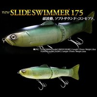 【deps new SLIDE SWIMMER 175 SLOW SINKING model】  弱...