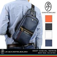 ■カステルバジャックのイメージカラー6色をステッチで表現したシリーズ。 金具と箔押しを組み合わせたロ...