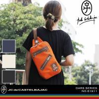 ◆ CASTELBAJAC DARSシリーズ ボディバッグ 061911 ・ライダースジャケットをイ...