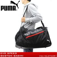 ◇商品:PUMA(プーマ) エヴォスピード ボストンバッグ ショルダーバッグ 2WAY 074391...