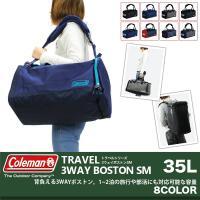 ◇商品:Coleman(コールマン) TRAVEL(トラベル) 3WAY BOSTON SM(3ウェ...