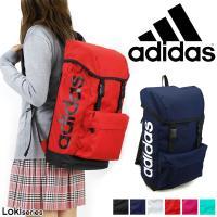 ■ITEM:adidas(アディダス) ロキシリーズ リュックサック 59402 大人気スポーツブラ...