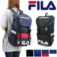 ◆FILA フラップリュック 7493 ・スポーツブランドFILAのリュックサック ・フラップを開け...