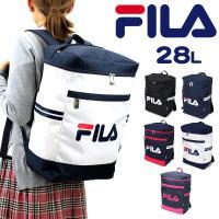 ◆FILA スクエアリュック 7495 ・スポーツブランドFILAのリュックサック ・メインルームは...