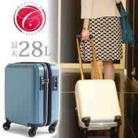 ebb46941b6 SUNCO×Ruberica(サンコー×ルーベリカ) スーツケース 24+4L 39cm 2.8kg 1〜2泊 LCC機内持込 コインロッカー対応  TSAロック 4輪 拡張 軽量 HSZ1-39 レディース