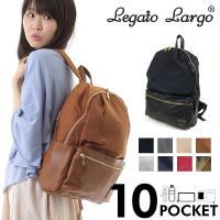 ◆Legato Largo (レガートラルゴ) 10ポケットリュック ◆手触りの良いきめ細やかな生地...