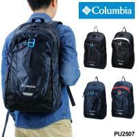 ◇商品:Columbia(コロンビア) リュック PU2507 ◇ポイント:・素材にコロンビア独自開...
