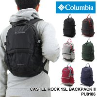 Columbia(コロンビア) CASTLE ROCK 15L BACKPACK2(キャッスルロック15Lバックパック2) リュック デイパック A4 レインカバー付 PU8186 送料無料
