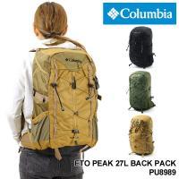 ◇商品:Columbia(コロンビア) ETO PEAK 27L BACKPACK(イーティーオーピ...