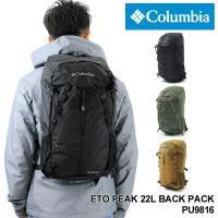 ◇商品:Columbia(コロンビア) ETO PEAK 22L BACKPACK(イーティーオーピ...