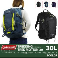Coleman(コールマン) TREKKING(トレッキング) TREK MOTION30(トレックモーション30) トレッキングリュック リュック バックパック デイパック 30L A4 送料無料