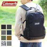 ◇商品:Coleman(コールマン) WALKER(ウォーカー) WALKER(ウォーカー25) ◇...