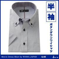 ワイシャツ 半袖 メンズ クールビズ カッターシャツ 形態安定 Q-88 ビジネス カジュアル 形状記憶 スリム