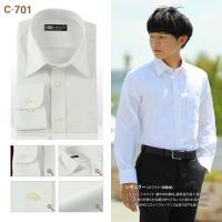 綿 コットン 100% ワイシャツ メンズ 長袖 形態安定加工 吸水速乾 白 青 ホリゾンタル L LL サイズ