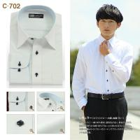 綿 コットン 100% ワイシャツ メンズ 長袖 形態安定加工 吸水速乾 白 青 ホリゾンタル 3L 4L サイズ