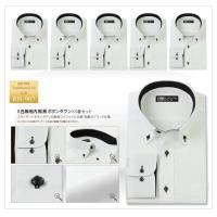 白無地 長袖ワイシャツ5枚セット ブランドシャツ 内襟袖 黒柄