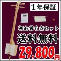 自分好みにアレンジできる新しいスタイルの創作楽器です。  < 仕 様 > 棹長さ:約86cm 重量:...