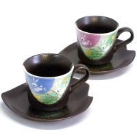 九谷焼のコーヒーカップは非常に高級感がありますのでご贈答用に最適です。また、ペア商品ですので、ご夫婦...