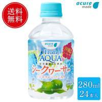 ** JR 東日本 エキナカ 自販機 acure アキュア のオリジナル 飲料 ブランド acure...