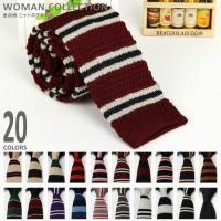 商品名:全20色 ニットネクタイ/All 20 colors knit tie  サイズ 全長約 1...