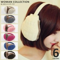 商品名:あったかニットイヤーマフ/Warm knit ear muff   (サイズ) フリーサイズ...