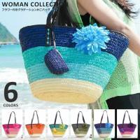 商品名:フラワー付きグラデーションかごバッグ Gradient basket bag with fl...