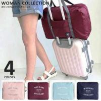 商品名:ポケッタブルキャリーオンバッグ/Pocketable carry on bag   (サイズ...