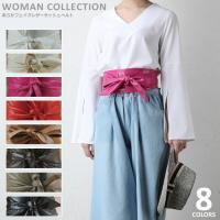 商品名:柔らかフェイクレザーサッシュベルト/Soft fake leather sash belt ...