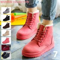 商品名:全5色 編み上げムートンブーツ/All five colors up boots   (サイ...