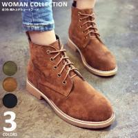 商品名:編み上げショートブーツ/All three colors lace short boots ...