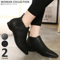 商品名:隠れサイドゴアショートブーツ/Hidden side gore short boots   ...
