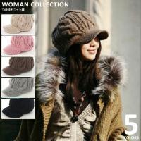 商品名:つば付き ニット帽/Collar with knit hat   (サイズ) フリーサイズ ...