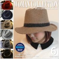 商品名:ウール調モヘアニットハット Wool style mohair knit hat   (サイ...