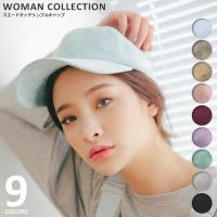 商品名:スエードタッチシンプルキャップ Simple sueded fabric cap    (サ...