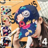 商品名:オリエンタルフラワー メッシュキャップ Oriental flower mesh cap  ...