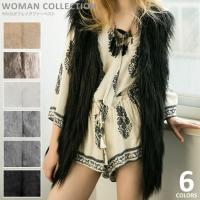 商品名:やわらかフェイクファーベスト/Soft fake fur vest  (サイズ) S 総丈約...