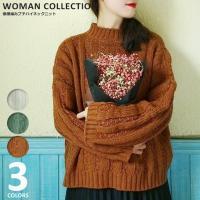 商品名:模様編みプチハイネックニット/Pattern knitting Petite high ne...