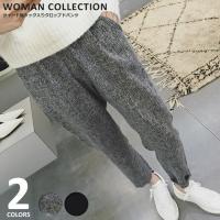 商品名:ツイード風タック入りクロップドパンツ/ Tweed style tuck cropped p...