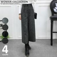 商品名:ウールタッチハイウエストワイドパンツ/Wool touch high waist gauch...