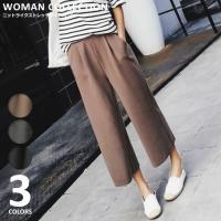 商品名:ニットライクストレッチワイドパンツ/nit like stretch wide pants ...