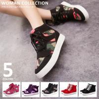 商品名:プラットフォームハイカットスニーカー/ Platform highcut sneakers ...