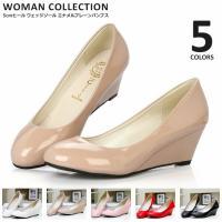商品名:5cm ヒール ウエッジソール エナメル プレーンパンプス/ 5cm heel wedge ...