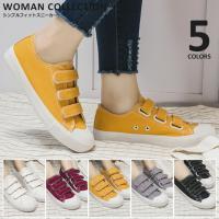 商品名:シンプルフィットスニーカー Simple fit sneaker  (サイズ) 22.5cm...