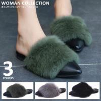 商品名:ポインテッドトゥファースリッパシューズ/Pointed tofer slipper shoe...