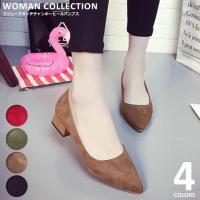 商品名:スウェードタッチチャンキーヒールパンプス/Suede touch chunky heel p...