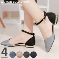 商品名:メタルヒールフラットストラップパンプス/ Metal heel flat strap pum...