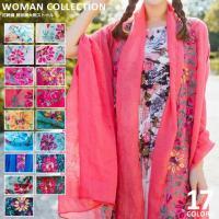 商品名:花刺繍民族調大判ストール Ethnic flower embroidered shawl  ...