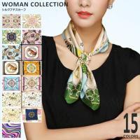 商品名:シルク100% プチスカーフ Silk petit scarf   (サイズ) 約50cm〜...