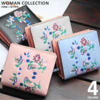 商品名:花刺繍二つ折り財布 Bi fold wallet with flower embroider...
