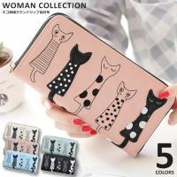 商品名:ネコ刺繍ラウンドジップ長財布/ Cat embroidery round zip walle...